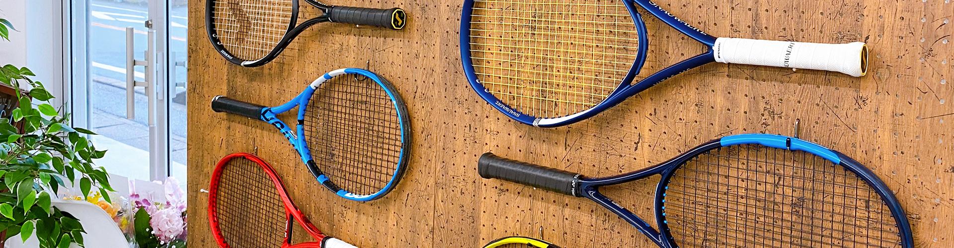 創業昭和52年、柏市のテニス専門店 ADO(アド)